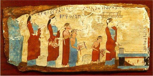 Eleusinian mysteries 3
